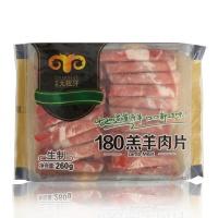 民维大牧汗 180羔羊肉片 260g