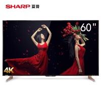 夏普(SHARP)60英寸 LCD-60TX72A 4K超高清智能网络LED液晶电视