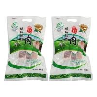新疆绿翔 带皮山羊切块分享包1kg*2