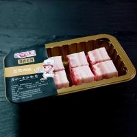 拾分味道 冷鲜猪肉 臻香五花肉块300g(气调)