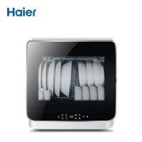 海尔(Haier) HTAW50STGB 海尔小贝 台式 鎏金黑视窗 360°喷淋小贝 洗碗机 6套