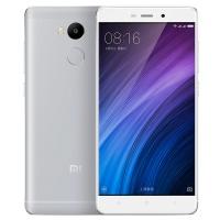 红米4 全网通标准版 2GB+16GB ROM 银色4G手机