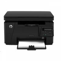 惠普(HP)LaserJet Pro MFP M126A 黑白激光多功能一体机