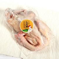 千岛九月鲜  散养九月鲜冷鲜母鸡 1kg