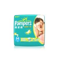 帮宝适/Pampers 超薄干爽超大包装中号纸尿裤 M*100片
