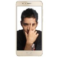 华为(HUAWEI)荣耀8(FRD-AL10)流光金 4+64GB内存 全网通版4G手机 双卡双待