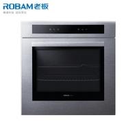 老板(Robam)KWS260-R012 80升 嵌入式 不锈钢面板 全触摸操控 电烤箱
