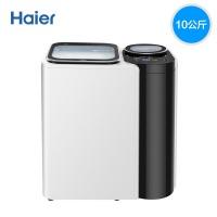 海尔(Haier)FMS100-B261U1 10公斤 子母分区免清洗变频双动力洗衣机 WIFI物联  1/25-1/31订单节后发货!