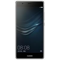 华为(HUAWEI)P9(EVA-AL10)4G+64GB内存 琥珀灰 全网通4G手机 双卡双待