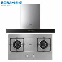 老板(Robam)8307+33G1 烟机灶具组合套装(Y/T/R)