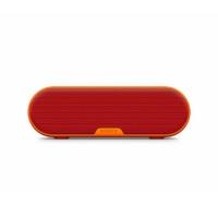 索尼(SONY)SRS-XB2重低音无线蓝牙音响 橙红