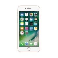 苹果(Apple)iPhone7 128G 玫瑰金色 移动联通电信4G 手机