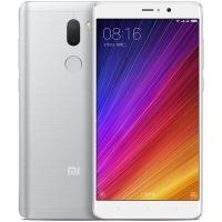 小米(MI)5S Plus 全网通 标准版 6GB内存 128GB ROM 银色全网通4G手机