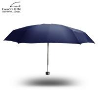 风暴伞(Euro Schirm)超轻迷你五折商务伞 海蓝 德国原装进口