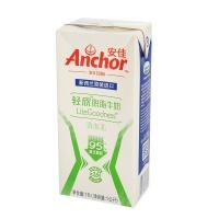 Anchor安佳 轻欣脱脂牛奶 1L 新西兰进口