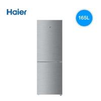 海尔(Haier)BCD-165TMPQ 165升 双门冰箱 银灰色