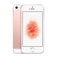 苹果(Apple)iPhone SE 64GB 玫瑰金色