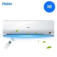 海尔(Haier)3匹 2级能效 变频 KFR-72GW/05NHA22A 挂壁式家用冷暖空调