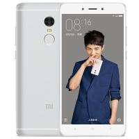 小米(MI)红米NOTE4 全网通 高配版3GB+64G 银色
