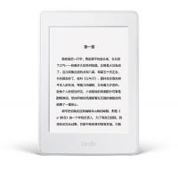 亚马逊(AMAZON)Kindle Paperwhite 全新升级版6英寸电子书阅读器 白色