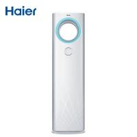海尔(Haier)3匹 2级能效 变频 智能 除甲醛 SKFR-72LW/11WDA22A 柜式家用冷暖空调(茉莉白)