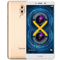 华为(HUAWEI)荣耀 畅玩6X BLN-AL10 铂光金 4+64G内存 全网通尊享版4G手机 双卡双待