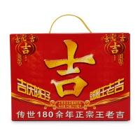 王老吉盒装凉茶植物饮料(整箱装) 310ml*12