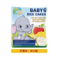 米小圆味咔嗞芒果味米小圆(婴幼儿谷物辅助食品)荷兰进口