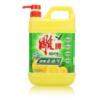 雕牌 清新柠檬洗洁精 1.228kg