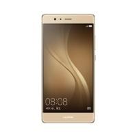 华为(HUAWEI)P9(EVA-AL10)琥珀金 4G+64GB内存 全网通4G手机 双卡双待