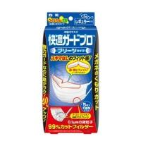 白元 舒适专业防护PM2.5褶皱型口罩 标准尺寸 5片装
