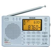 德生(TECSUN)PL-380 收音机 银色