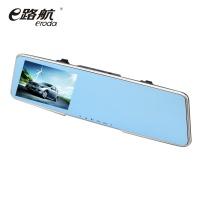 E路航(Eroda)E88 双镜头前后双录 行车记录仪高清行车记录仪