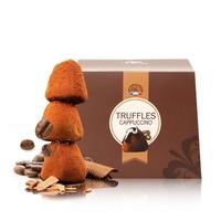 德菲丝(Truffles) 松露形代可可脂巧克力 卡布奇诺型 200g 法国进口