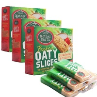 妈妈农场(草莓酸奶味)燕麦棒 240g*3 新西兰进口 包邮