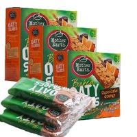 妈妈农场(甜橙巧克力)燕麦棒 240g*3 新西兰进口 包邮