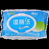 心相印 湿厕纸系列湿巾 80片 抽取湿纸巾