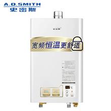 AO史密斯 JSQ33-N1 燃气热水器 16升 天然气