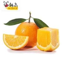 猫鲜岛 新奇士美国脐橙 20个装 约5KG 美国进口