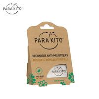 帕洛 驱蚊 天然驱蚊片 补充装 法国进口