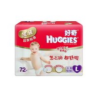 好奇 金装纸尿裤大号72片尿布湿L72(10-14)公斤