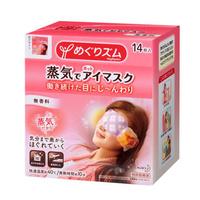 花王 蒸汽眼罩(无香)14枚入 日本进口 包邮