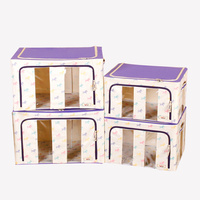 家立佳 艾瑞特牛津布收纳箱小马色系88L 紫色