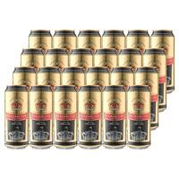 凯尔特人黑啤酒500ml*24/箱 德国进口