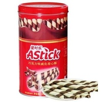 爱时乐 巧克力威化卷心酥 330g/罐 印尼进口