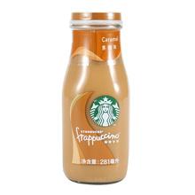 星巴克(STARBUCKS) 星冰乐 咖啡饮品 焦糖味 281ml/瓶