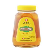 冠生园 三角瓶装蜂蜜 950g