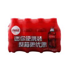 可口可乐 汽水碳酸饮料(组合装) 300ml*12