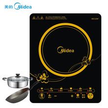 美的 Midea 电磁炉 RT2160 黑色