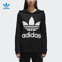 ADIDAS 女三叶草运动卫衣针织休闲套头衫CE2408 黑色 38